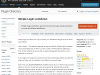 WordPressで管理画面の総当りのパスワード攻撃を防ぐプラグイン『Simple Login Lockdown』