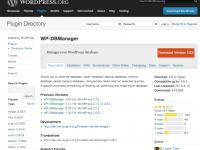 WordPressDB最適化・自動バックアッププラグイン『WP-DBManager』