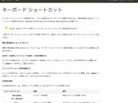 キーボード ショートカット - Gmail ヘルプ