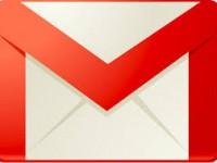 Gmailで未読メッセージを表示する方法
