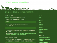 sudo node できないときは - TODO: set my blog title
