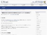 構築済みのEC-CUBEのURLの変更方法とdataディレクトリ名の変更など | 2.12 | 株式会社C-Rowl