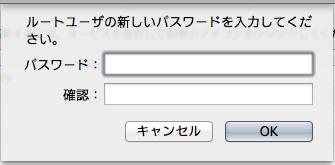 スクリーンショット 2013-11-08 16.39.45
