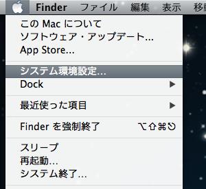 スクリーンショット 2013-11-08 16.24.37