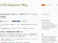 Velocity.jsによるフェーズ有りアニメーションの実装 «  LINE Engineers' Blog